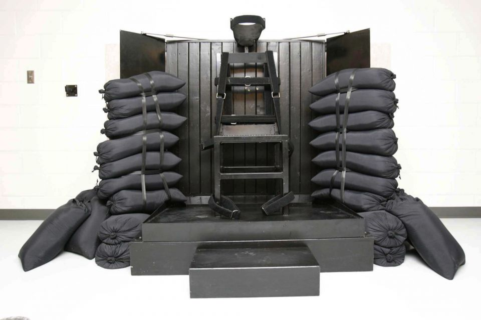 Exikutionskammer
