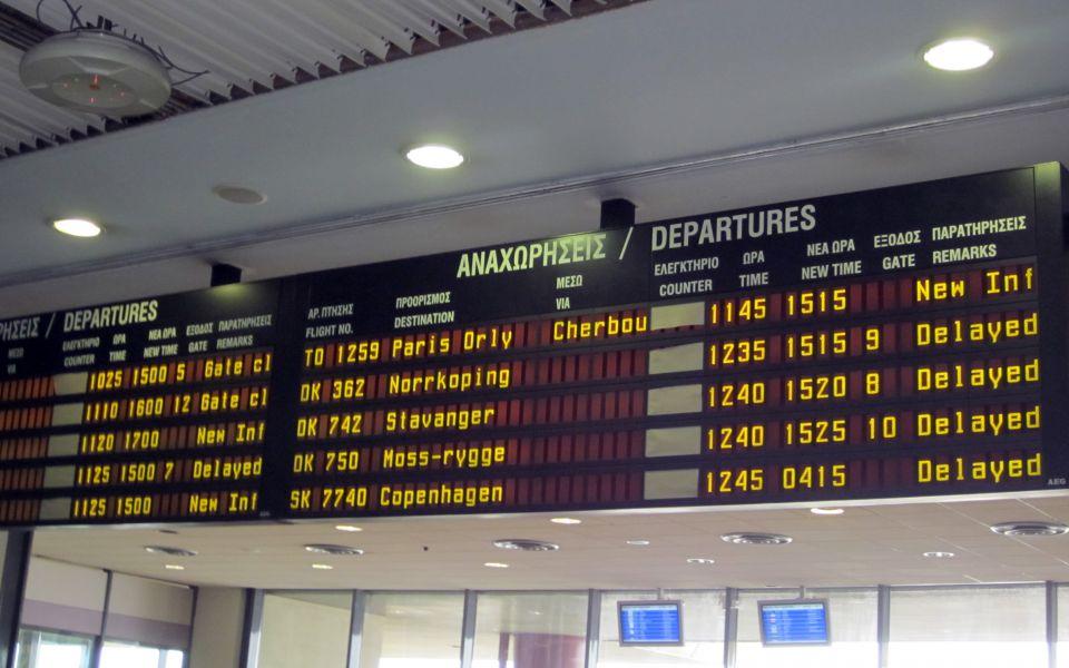 Ausgefallene Flüge in Athen (Archivbild)