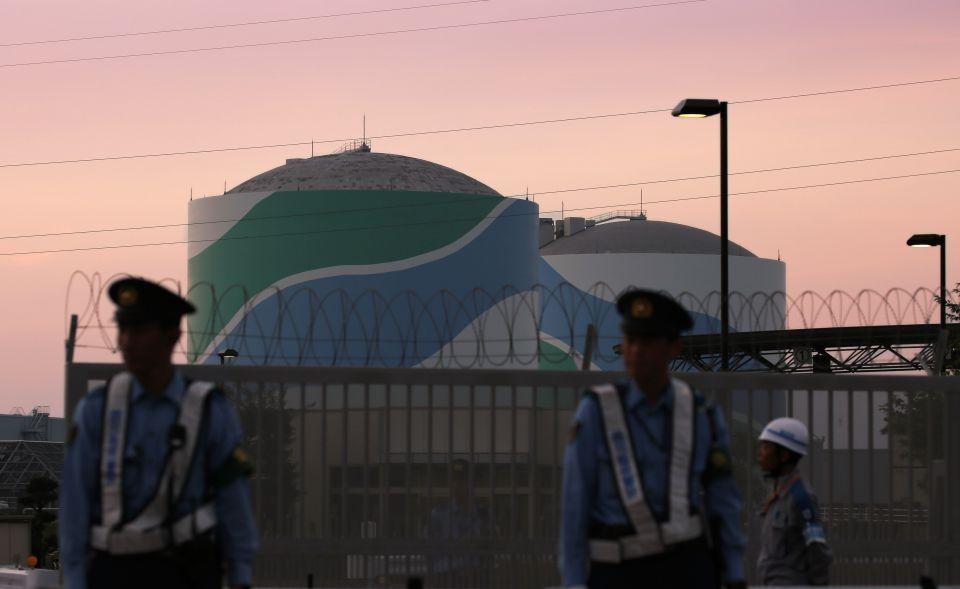 Atomkraftwerk in Sendai