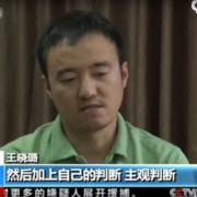 Wang Xiaolu bei seinem Auftritt im Staatsfernsehen Foto: CCTV