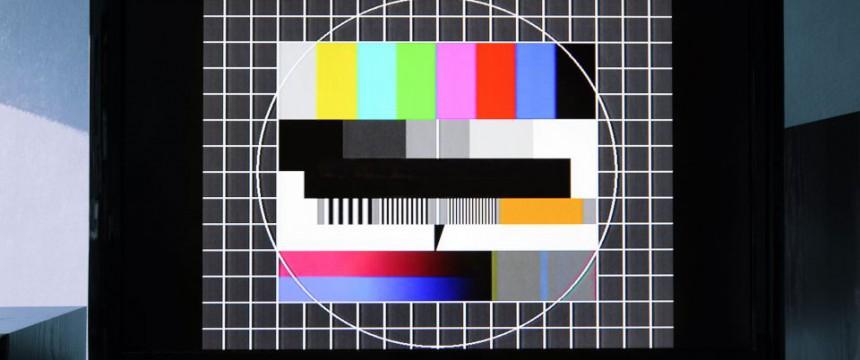Testbild (Symbolbild):  Umgang mit AfD ist nicht immer demokratisch Foto: picture alliance/chromorange