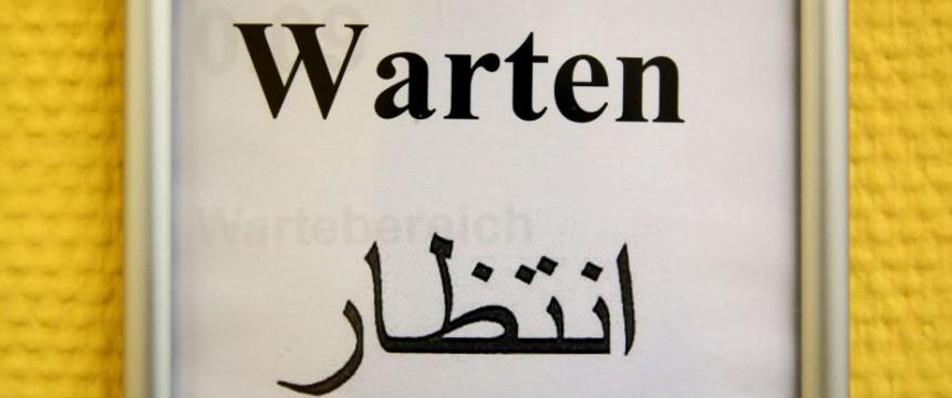 Schild einer Flüchtlingsambulanz in Leipzig: Privatkassen finanzieren Beratung auf Arabisch Foto:  picture alliance / dpa