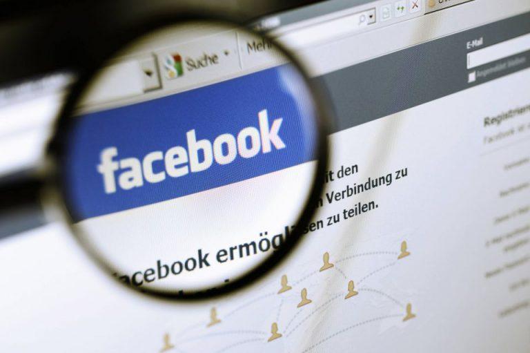 Facebook-Lupe