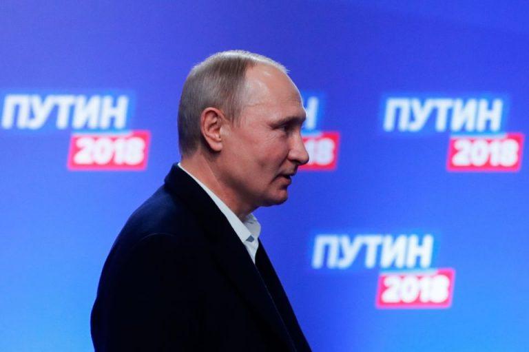 W. Putin