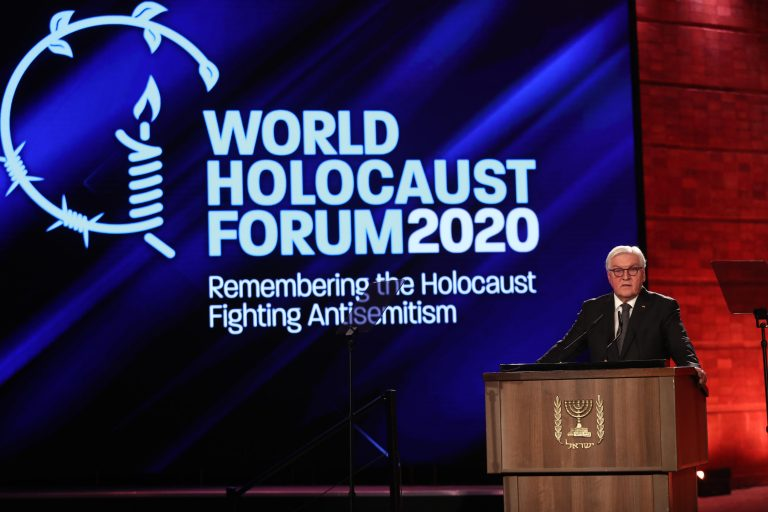5th World Holocaust Forum