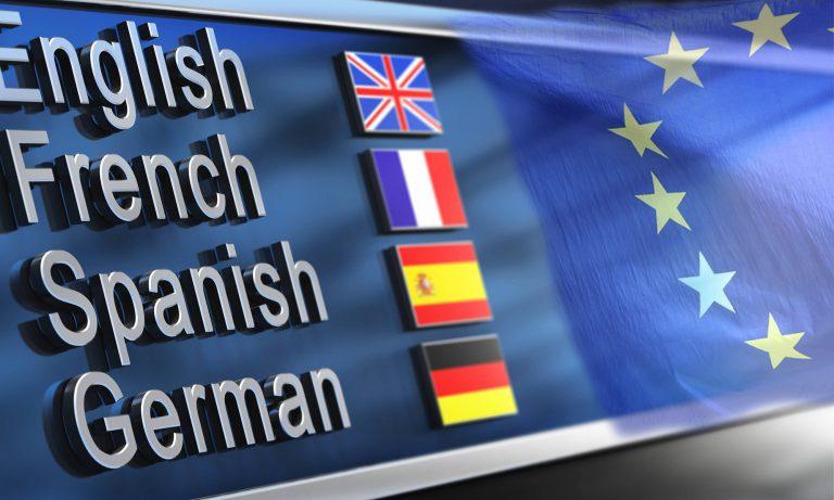 Deutsche Sprache in der EU