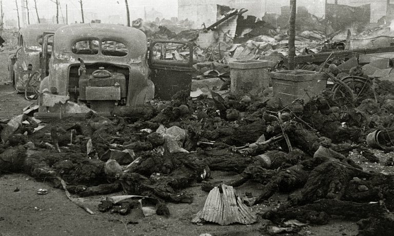 Zerstörtes Tokio 1945
