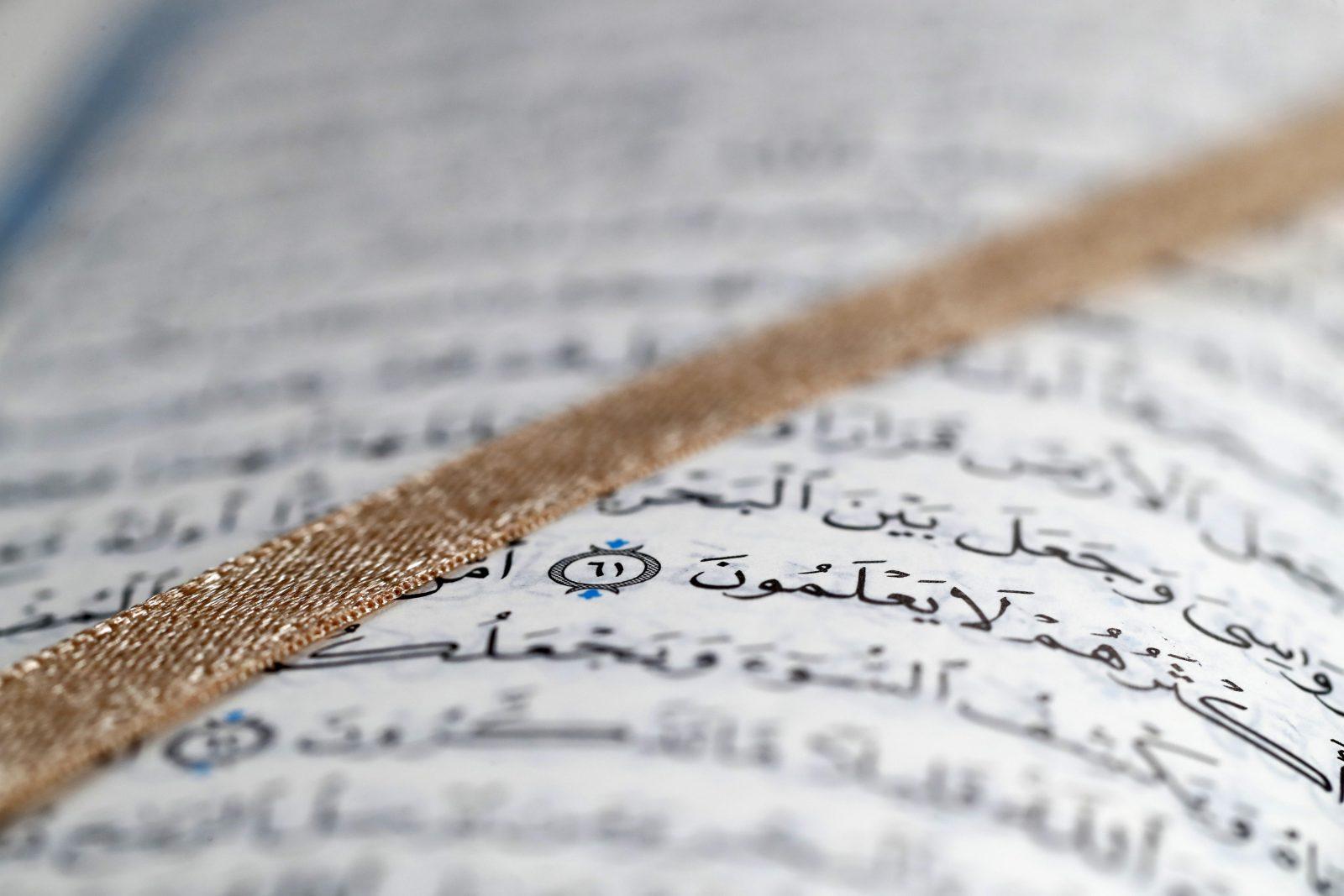 Die heilige Schrift des Islam