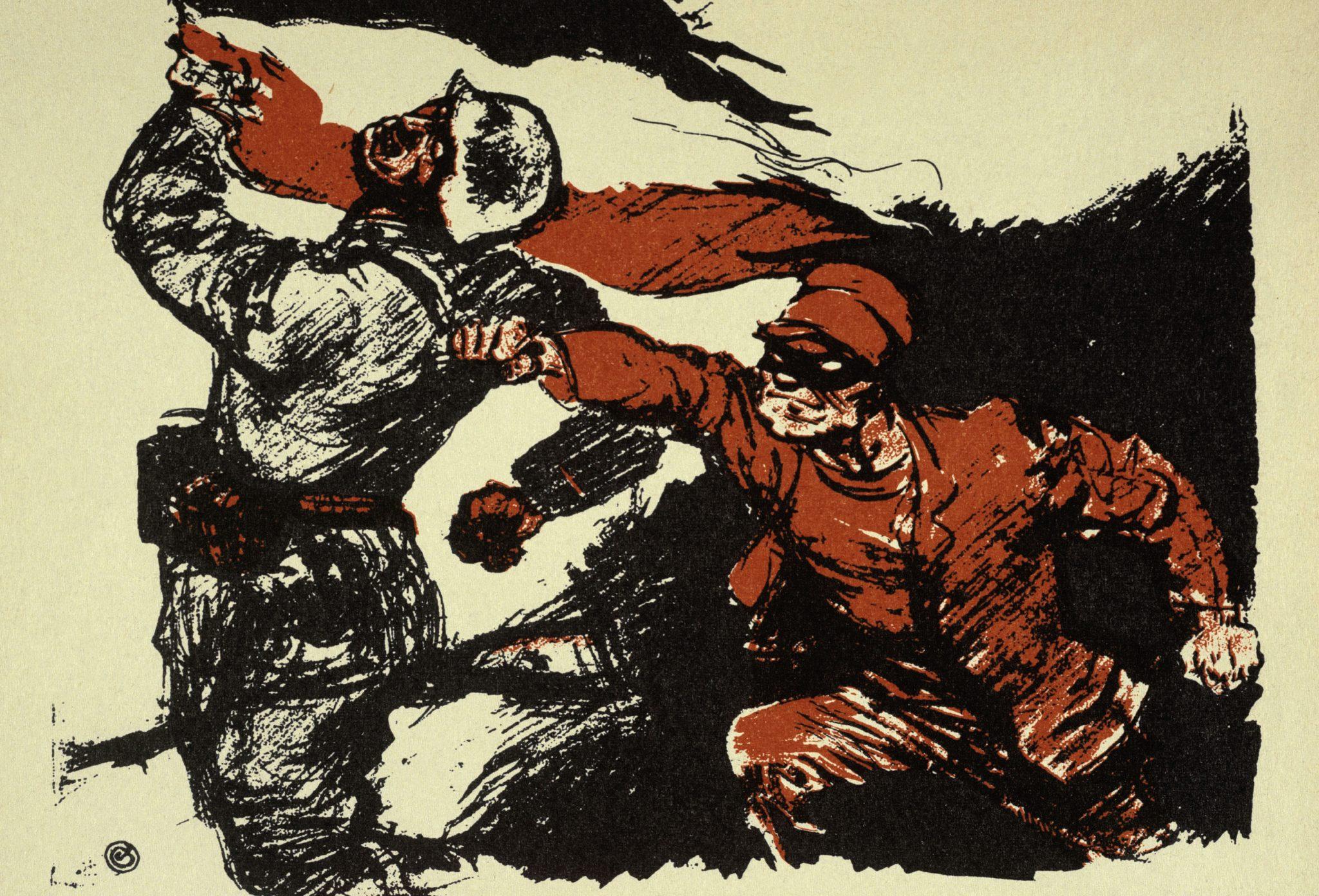Wahlplakat der DNVP von 1924: Die Sozialdemokratie erdolcht das deutsche Heer Foto: picture-alliance / akg-images